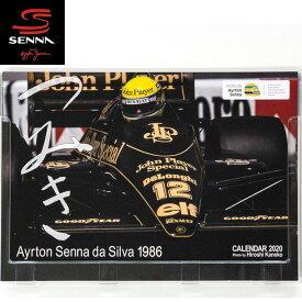 【アイルトン セナ/Ayrton Senna】2020年アイルトン・セナ カレンダー「つみき」 卓上カレンダー アイルトン・セナ財団公認 金子博氏撮影 F1【メール便可】