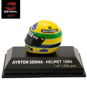 【アイルトン セナ/Ayrton Senna】1/8スケール アイルトン・セナ ヘルメット 1994 ミニチャンプス製 世界限定1994個 シリアルナンバーつき