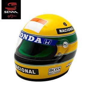 【アイルトン セナ/Ayrton Senna】1/2スケール セナ 1990 レプリカ ヘルメット Ayrton Senna Helmet 1990 ミニチュアヘルメット