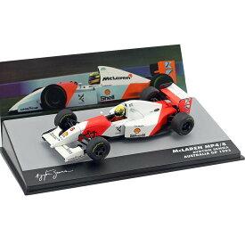 予約/受注発注【アイルトン セナ/Ayrton Senna】1/43 スケール マクラーレン MP4/8 アイルトン・セナ #8 1993 オーストラリアGP ウィナー Altaya製