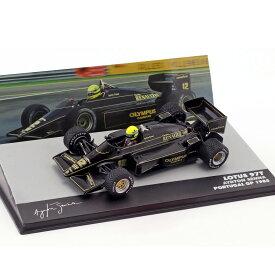 予約/受注発注【アイルトン セナ/Ayrton Senna】1/43 スケール ロータス 97T アイルトン・セナ #12 1985 ポルトガルGP ウィナー Altaya製