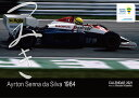 【アイルトン セナ/Ayrton Senna】2021年アイルトン・セナ カレンダー「つみき」 卓上カレンダー アイルトン・セナ財団公認 金子博氏撮影 F1【メール便可】