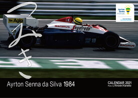 【アイルトン セナ/Ayrton Senna】2021年アイルトン・セナ カレンダー「つみき」 卓上カレンダー アイルトン・セナ財団公認 金子博氏撮影 F1