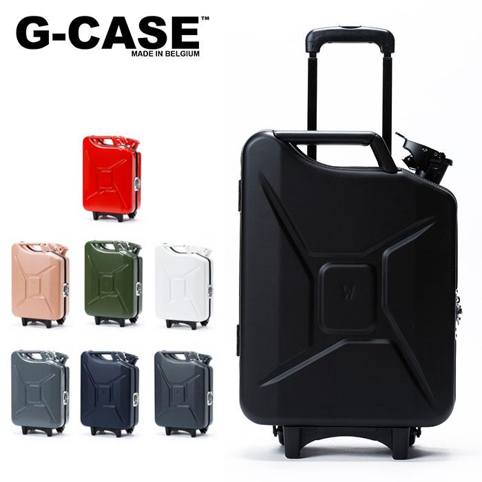 【ジーケース/G-CASE】キャリーケース ジェリカン ジェリィカン ジェリィ缶 燃料缶 キャリーバッグ スーツケース 機内持ち込み可能サイズ