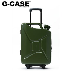 【ジーケース/G-CASE】キャリーケース ミリタリーグリーン Carry Case ジェリカン トラベルバック ミリタリー バッグ 機内持ち込み可能