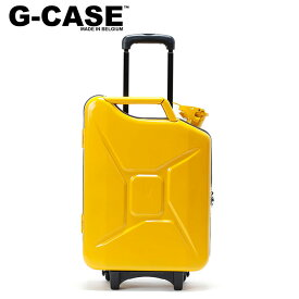 【ジーケース/G-CASE】キャリーケース イエロー Carry Case ジェリカン トラベルバック ミリタリー バッグ 機内持ち込み可能