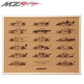 【MZレーシング/MZRacing】ルマン参戦マシンコルクボード A2 マツダMX-R01 マツダMV10