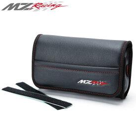 【MZレーシング/MZRacing】MZRacing サポートバッグ 蓋付き車内用バッグ NDロードスター ナカマエ製作コラボ商品