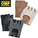 【OMPレーシング/OMP Racing】 タツィオ グローブ ブラウン グレー グリーン ドライビンググローブ TAZIO Glove 牛革