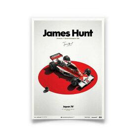 【ユニーク&リミテッド/Unique & Limited Gallery】JAMES JAMES HUNT - JAPANESE GRAND PRIX - MCLAREN POSTER McLaren マクラーレン JAMES HUNT ジェームス ハント 日本グランプリ 日本GP 富士スピードウェイ F1 RUSH ラッシュ 映画