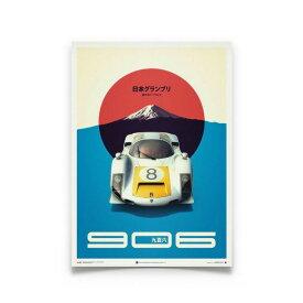 【Unique & Limited Gallery】Porsche 906 - Japanese Grand Prix 1967ポスター PORSCH ポルシェ 906 生沢徹 VAN PEPSI レーシングメイト ヴァンヂャケット 日本グランプリ 富士スピードウェイ 30度バンク