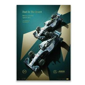 予約11月入荷予定【ユニーク&リミテッド ギャラリー/Unique & Limited Gallery】Mercedes AMG Petronas Motorsport 2014 Duel In the Desert コレクターズ エディション ポスター