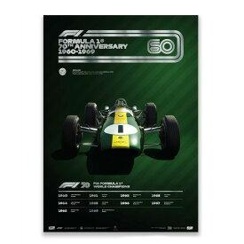 予約11月入荷予定【ユニーク&リミテッド ギャラリー/Unique & Limited Gallery】FIA FORMULA 1 1960-1969 コレクターズ エディション ポスター クラシック チーム ロータス オフィシャル ライセンス商品 世界限定700枚