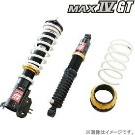 【数量限定】【送料無料】HKS ハイパーマックス4 GT 車高調■トヨタ 86(ZN6)■TOYOTA