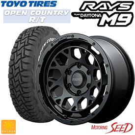 【ハイエース200系等に】RAYS TEAM DAYTONA M9 BLACK EDITION 16×6.5J 6H 139.7 +38 × TOYO オープンカントリー R/T 215/65R16 ホワイトレター サマータイヤホイール4本セット