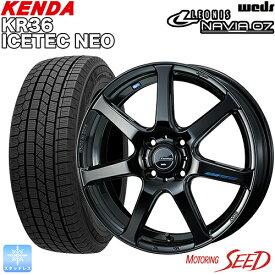 【フリード等に】weds LEONIS NAVIA 07 17×6.5J 4H 100 +50 × KENDA KR36 205/45R17 スタッドレスタイヤホイール4本セット