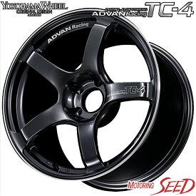 【マツダ6等に】YOKOHAMA WHEEL ADVAN Racing TC-4 17×7.5J 5H 114.3 +48 × MICHELIN XーICE SNOW 225/55R17 スタッドレスタイヤホイール4本セット