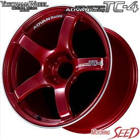 【マツダ6等に】YOKOHAMA WHEEL ADVAN Racing TC-4 17×7.5J 5H 114.3 +48 × MICHELIN PRIMACY 4(★) 225/55R17 サマータイヤホイール4本セット