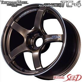 【マツダ6等に】YOKOHAMA WHEEL ADVAN Racing TC-4 17×7.5J 5H 114.3 +48 × YOKOHAMA BluEarth XT AE61 225/55R17 サマータイヤホイール4本セット