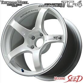 【マツダ6等に】YOKOHAMA WHEEL ADVAN Racing TC-4 17×7.5J 5H 114.3 +48 × MICHELIN PRIMACY 4(VOL) 225/55R17 サマータイヤホイール4本セット