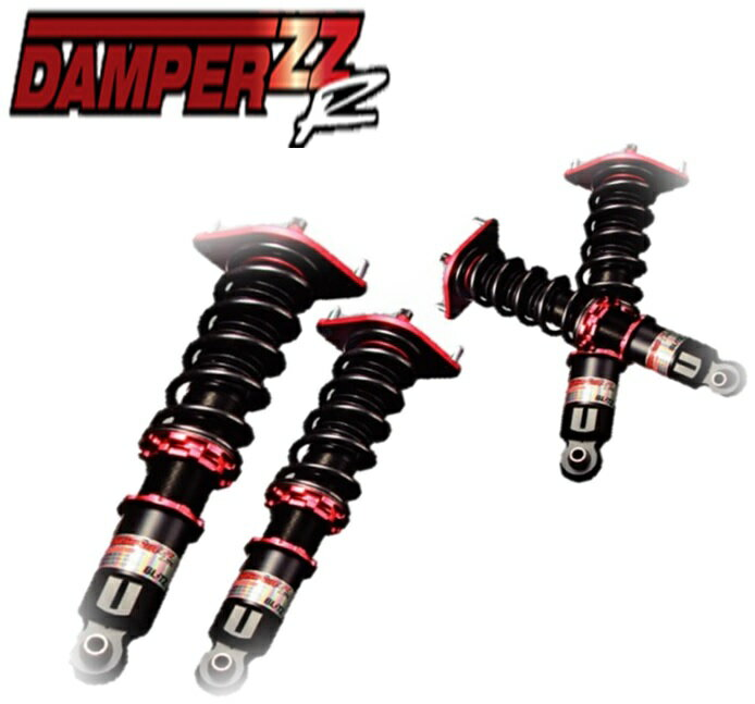 ブリッツ ダンパー ZZ-R 車高調■ホンダ ビート(PP1)■HONDA