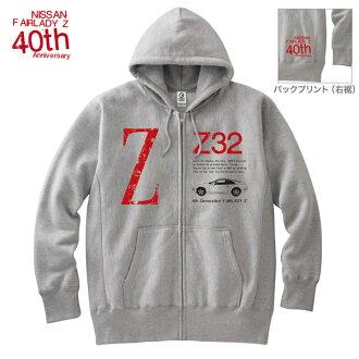 日產特別定做服飾項目Z32 SIDE jippupaka(12.7oz)杢灰色(Parker風雪大衣paka男子的漂亮的時裝冬天s m l xl教導員糖果舵大小肌理大的saizujippuappupakajippuappujippu nissan郵購樂天)
