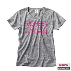 日産カスタムアパレルプロジェクト 半袖Tシャツ RASHEEN BASIC オーセンティックグレー(メンズTシャツ 半袖 半そで はんそで トップス おしゃれ かっこいい オシャレ 春夏 夏服 夏物 お父さん 父の日 ギフト 誕生日プレゼント)