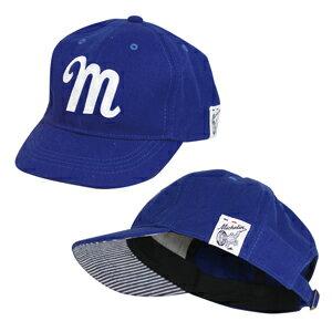 【あす楽対応/まとめ買いで送料無料】ミシュラン(MICHELIN)ボールキャップ カービングM ブルー Ball cap/Curving M/Blue 280641(メンズ ファッション 帽子 キャップ きゃっぷ 秋冬 ブルー 男性用 かっこいい 通販 楽天)