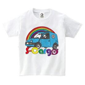 【まとめ買いで送料無料】日産カスタムアパレルプロジェクト エスカルゴ(R-G20)半袖キッズTシャツ Rainbow insect(半そで はんそで ティーシャツ トップス 子供 子ども こども ジュニア おしゃれ かわいい カジュアル 可愛い オシャレ プルオーバー 春夏 夏服 夏物)