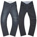 【送料無料/あす楽対応】56design×EDWIN 056 Rider Jeans COOL MESH/ライダージーンズ クールメッシュ 2017年モデル|パ...