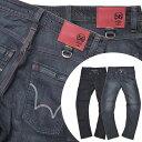 【送料無料/あす楽対応】56design×EDWIN 056 Rider Jeans CORDURA(R)ライダージーンズ コーデュラ(R) 2017年モデル ...