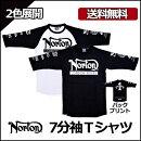 【送料無料/あす楽対応】ノートン(Norton)アームロゴ7分袖TEE173N1100