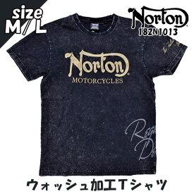 【送料無料/あす楽対応】ノートン ウォッシュ加工Tシャツ ブラック/ Norton 182N1013-09 black