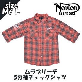 【送料無料/あす楽対応】ノートン ムラブリーチ5分袖チェックシャツ レッド / Norton 182N1503-35 red