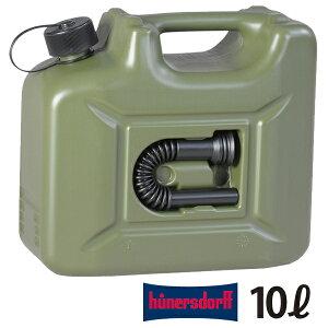 【あす楽対応】ヒューナースドルフ プロフィ 10リットル オリーブ / hunersdorff PROFI 10L olive