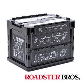 【あす楽対応】ROADSTER BROS. BP-ZE BOX 20L / ロードスターブロス オリジナル 折りたたみコンテナボックス 20リットルタイプ