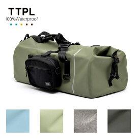 【送料無料/あす楽対応】TTPL 完全防水ツーリングバッグ touring60