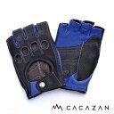 【送料無料】カカザン ドライビンググローブ CACAZAN DDR-071R ブラック ブルー