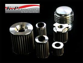 K&P Engineering ステンメッシュ マイクロ オイルフィルター オイルエレメントアルミビュレット<ホンダ>CB1000SF/CBR1000F/VTR1000F/VTR1000SP/CBR1000RR/XL1000V VARADERO/ST1100 PAN-EUROPEAN/CBR1100XX ブラックバード/CB1300SF SB