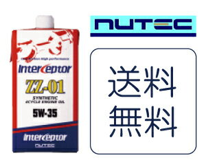 【送料無料】あす楽対応NUTEC ニューテック エンジンオイル ZZ-01 5w35 (1L)