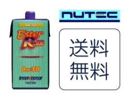 【送料無料】あす楽対応NUTEC ニューテック エンジンオイル NC-51 0w30 (1L)
