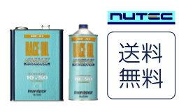 【送料無料】あす楽対応NUTEC ニューテック エンジンオイル NC-41 10w50 (1L)