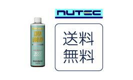 【送料無料】あす楽対応NUTEC ニューテックNC-82 モーターサイクル用エンジンオイル添加剤