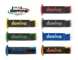 domino ドミノ グリップイタリア製 バイク 汎用 A450レーシングタイプカラーバリエーション全7色
