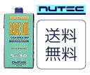 【送料無料】あす楽対応NUTEC ニューテック エンジンオイル NC-40 5w30 (1L)