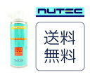 【送料無料】あす楽対応NUTEC ニューテック ケミカル NC-121 吸気系内部経路クリーナー