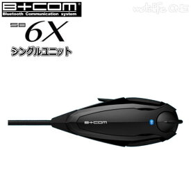 sb6x サインハウス B+COM ビーコム SB6X sb6x ビーコム6x Bluetoothインターコム シングルユニット sb-6x b com 6x