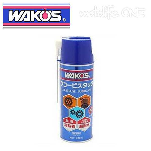 WAKO'S(ワコーズ) ビスタック VT-A 高粘着潤滑油 A131 1本(420mL)