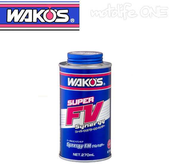 WAKO'S(ワコーズ) スーパーフォアビークル・シナジー S-FV・S E134 エンジンオイル総合性能向上剤 1本(270mL) エンジンがスムーズに