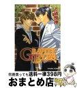 【中古】 Gravity eyes 2 / 不破 慎理 / 徳間書店 [コミック]【宅配便出荷】